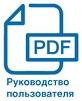 PDF-icon-in.jpg