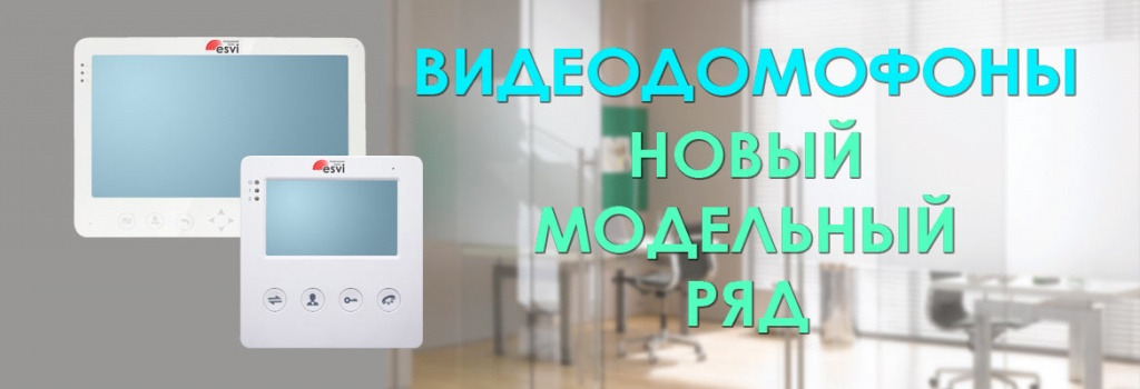 doorphone-banner.jpg